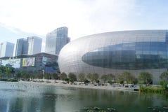 Shenzhen, China: haian cheng architectural landscape Royalty Free Stock Image