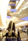 Shenzhen, china: haiya binfen city shopping center Stock Photos