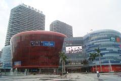 Shenzhen, China: Haiya Binfen City Shopping Plaza Royalty Free Stock Photos