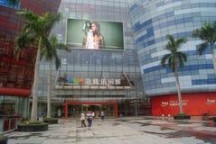 Shenzhen, China: Haiya Binfen City Shopping Plaza Stock Photography