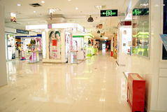 Shenzhen china: haiya department store Royalty Free Stock Photos