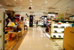Shenzhen china: haiya department store Stock Images
