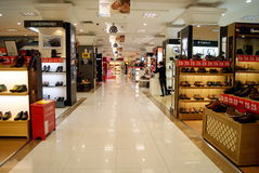 Shenzhen china: haiya department store Stock Photography