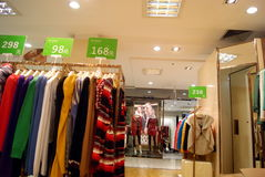 Shenzhen china: haiya department store Royalty Free Stock Photo