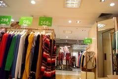 Shenzhen China: haiya warenhuis Royalty-vrije Stock Foto