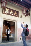 Shenzhen, china: hakka crane lake new homes Stock Photos