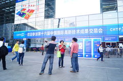 Shenzhen, China: Hallo Technologie-Markt Royalty-vrije Stock Afbeeldingen