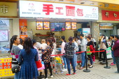Shenzhen, China: Handmade Bread, people queue up to buy Royalty Free Stock Image