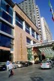 Shenzhen, China: Hengfeng Haiyue Kokusai Hotel Stock Photo