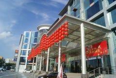 Shenzhen, China: Hengfeng Haiyue Kokusai Hotel Stock Image