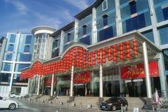 Shenzhen, China: Hengfeng Haiyue Kokusai Hotel Stock Photos