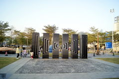 Shenzhen, China: het beeldhouwwerklandschap van het openbaar centrumplein Stock Foto