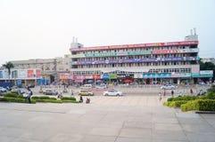 Shenzhen, China: het landschap van de schoolingang Stock Foto's