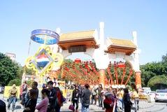 Shenzhen China: het park van het het oostenmeer Royalty-vrije Stock Foto's