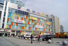 Shenzhen, China: het vermaakcentrum van kinderen Stock Foto's