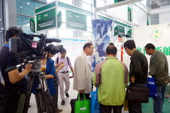 Shenzhen, China: Hi Tech Fair Royalty Free Stock Image
