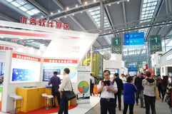 Shenzhen, China: Hi Tech Fair Royalty Free Stock Photography