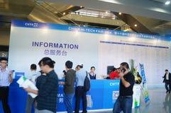 Shenzhen, China: Hi Tech Fair Stock Photo