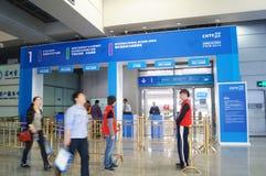 Shenzhen, China: Hi Tech Fair Stock Image