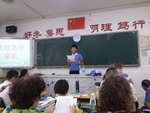 Shenzhen, China: High School open parents Stock Photography