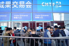 Shenzhen, China: High-Teche Messe Lizenzfreie Stockfotografie