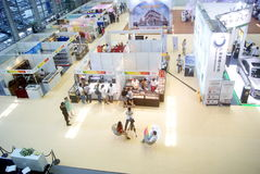 Shenzhen, China: Home Furnishing Supplies Exhibition. Shenzhen Convention and Exhibition Center, organized Home Furnishing supplies exhibition Royalty Free Stock Photography