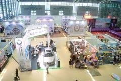 Shenzhen, China: Home Furnishing Supplies Exhibition. Shenzhen Convention and Exhibition Center, organized Home Furnishing supplies exhibition Stock Images