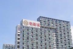Shenzhen, China: Hong Kong Lung City-winkelcomplex Royalty-vrije Stock Fotografie