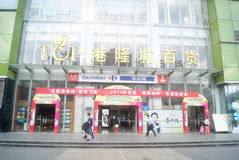 Shenzhen, China: Hong Long City Department Stores Royalty Free Stock Photos