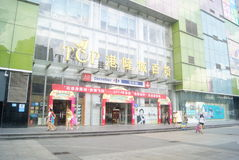 Shenzhen, China: Hong Long City Department Stores Stock Photography