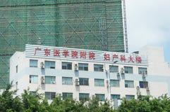 Shenzhen, China: Hospital Stock Photo