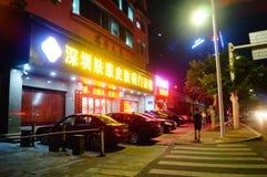 Shenzhen, China: a hospital at night Stock Photos