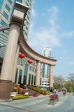 Shenzhen, China: hotel buildings Royalty Free Stock Photo