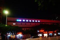 Shenzhen, China: the hotel at night Royalty Free Stock Image