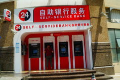 Shenzhen, China: 24 hour self service bank. Xixiang Shenzhen CITIC Bank 24 hours self-service banking facilities Royalty Free Stock Photography