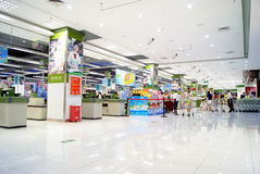 Shenzhen china: hua run wan jia shopping malls Royalty Free Stock Photography