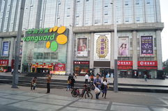 Shenzhen, China: Huarun vanguard supermarket Royalty Free Stock Photography