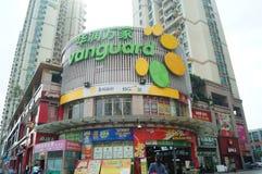 Shenzhen, China: Huarun vanguard supermarket Stock Photography