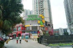 Shenzhen, China: Huarun vanguard supermarket Stock Photos