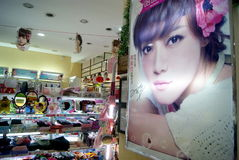 Shenzhen, china: huarun vanguard supermarket Stock Images