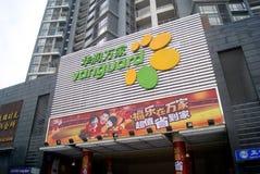 Shenzhen, china: huarun vanguard supermarket Stock Image