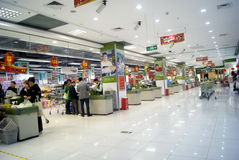 Shenzhen, china: huarun vanguard supermarket Stock Photos