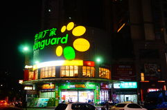 Shenzhen, China: Huarun vanguard supermarket in the night Royalty Free Stock Photography