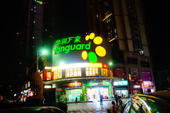 Shenzhen, China: Huarun vanguard supermarket in the night Royalty Free Stock Images