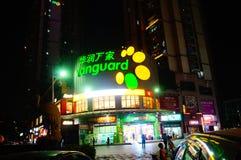 Shenzhen, China: Huarun vanguard supermarket in the night Royalty Free Stock Images