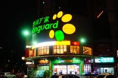 Shenzhen, China: Huarun vanguard supermarket in the night Royalty Free Stock Photo
