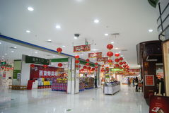 Shenzhen, china: huarun vanguard supermarket Royalty Free Stock Photos