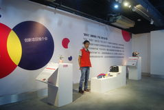 Shenzhen, China: Industrial Products Exhibition Royalty Free Stock Photos