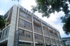 Shenzhen, China: industrial workshop Royalty Free Stock Image