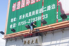 Shenzhen, China: installation of advertising signs Royalty Free Stock Photo